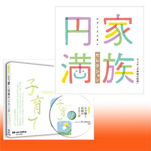 カセット・CD(教話)
