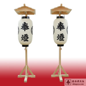 chochindai00-000
