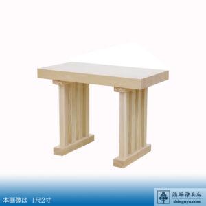 hassoku00001-003