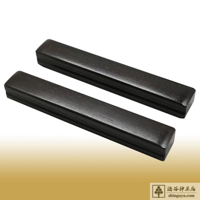 hyoshigi0000-000