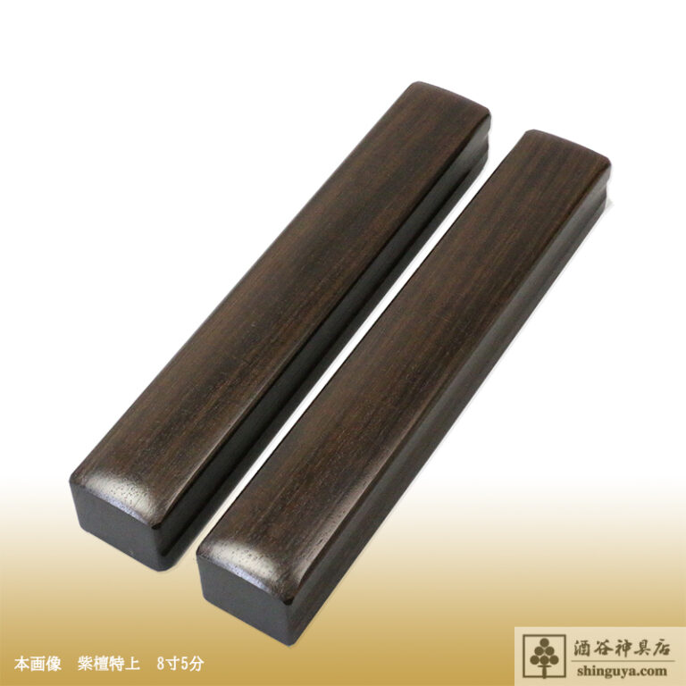 hyoshigi0000-018