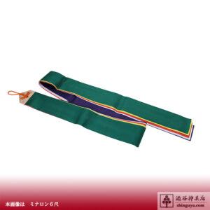 kagurasuzu00-0005