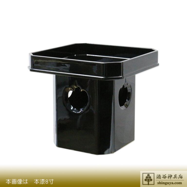 kurosanbo001-002