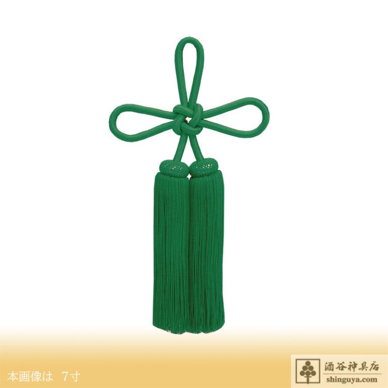 makufusa0004-001