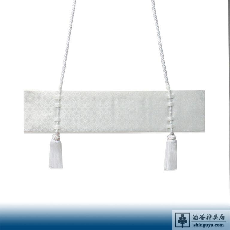 norito-f0002-004