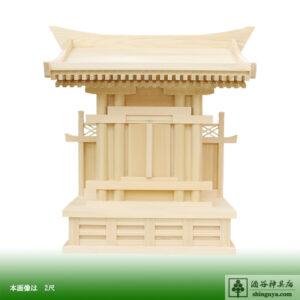 oyashiro0000-009