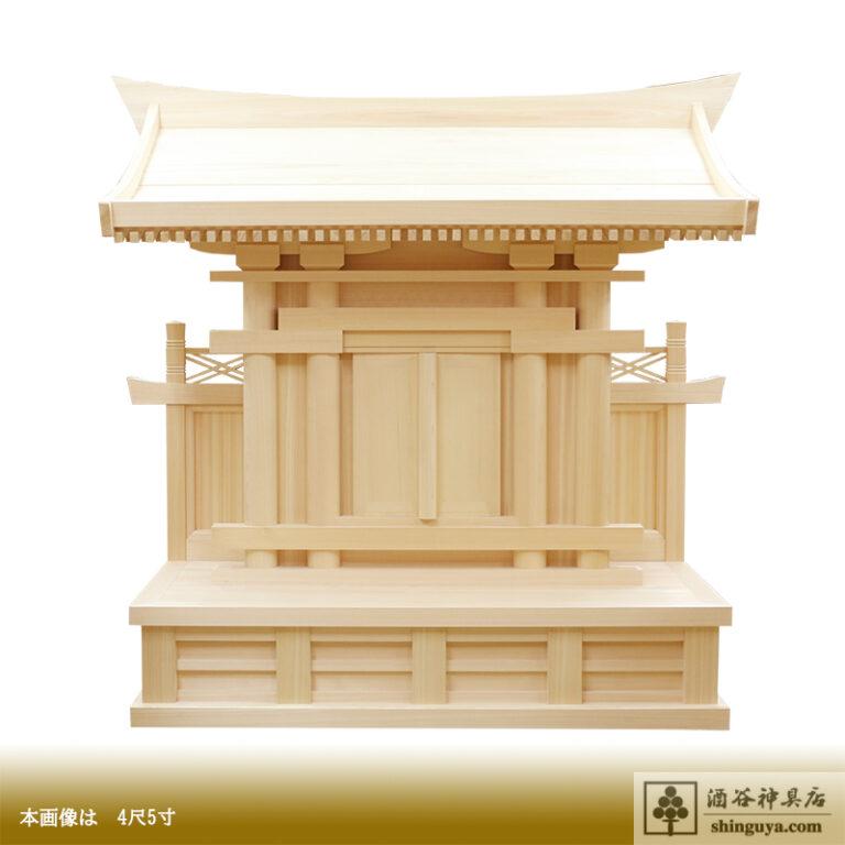 oyashiro0000-015