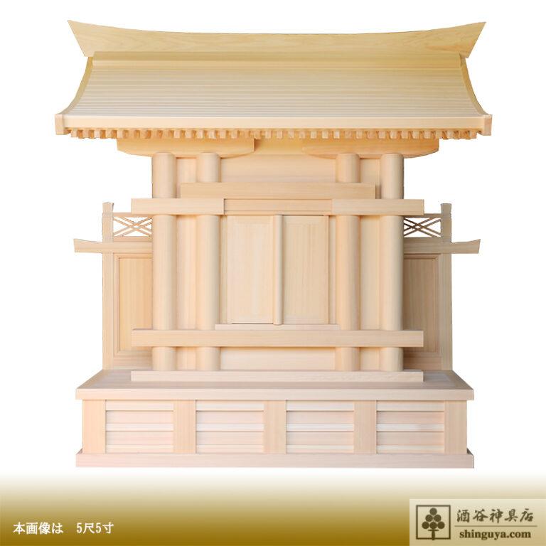 oyashiro0000-018