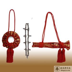 sansyujingi0-000
