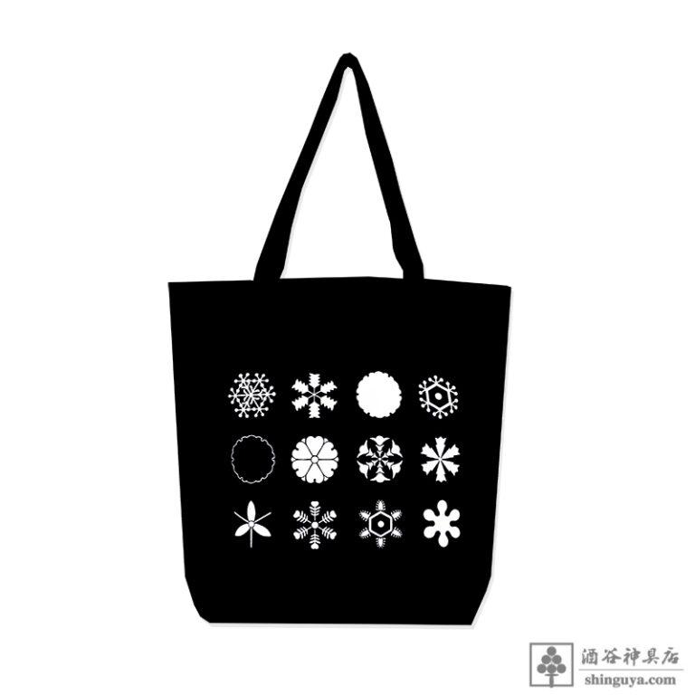 sekka-bag001-003