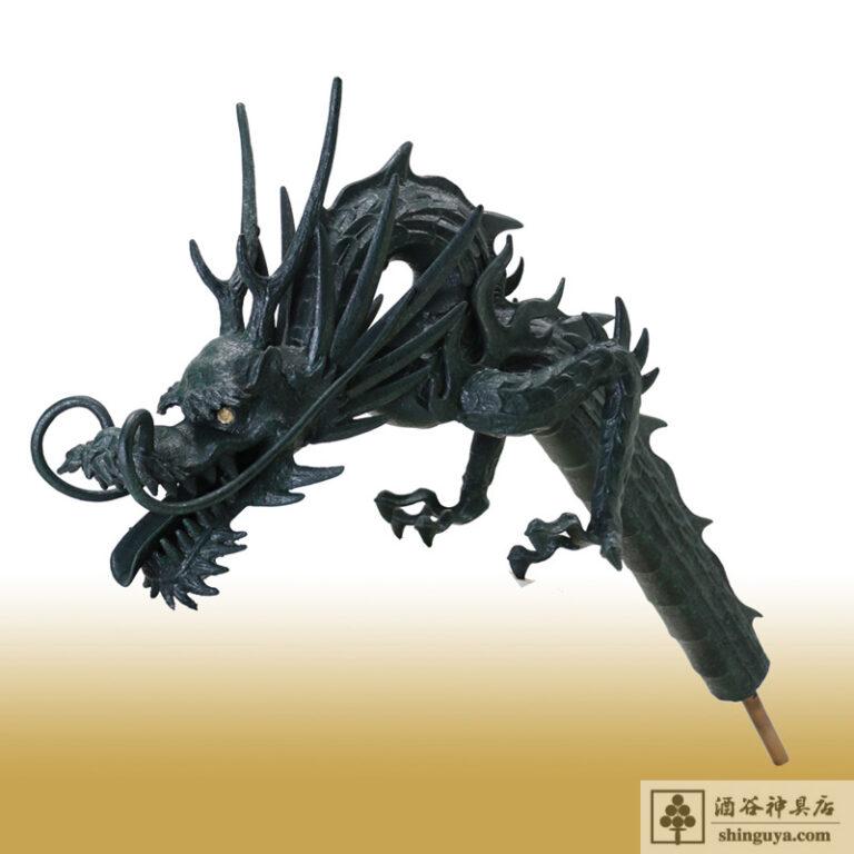 suiryukuchi0-000