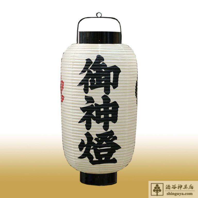 takahari-c00-000