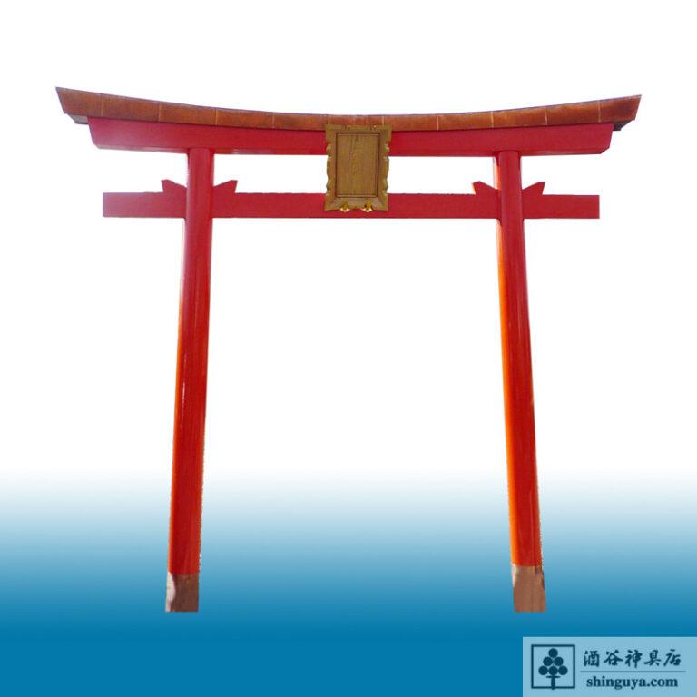 torii0000000-000